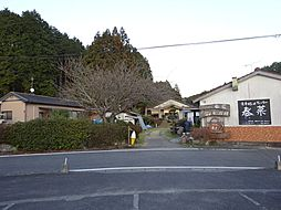 大村市東野岳町 店舗兼戸建住宅 Cafe&ギャラリー