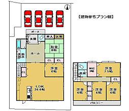 京福電気鉄道北野線 宇多野駅 徒歩5分