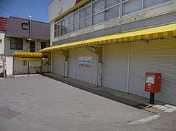 桜2丁目店舗・倉庫