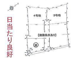 浜松市天竜区二俣町鹿島 売土地 3区画
