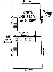 新京成電鉄 常盤平駅 徒歩31分