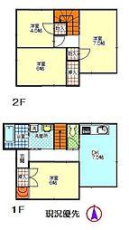 扇山21組 安部邸
