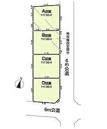 青梅市東青梅5丁目 売地 全4区画 D区画
