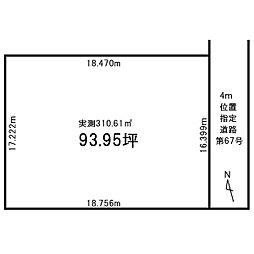 1480松葉町土地