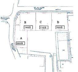 前橋市荒子町4区画分譲地A 前橋市立荒子小学校・荒砥中学