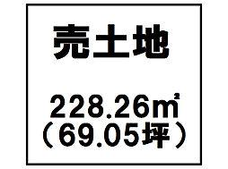 福井町高田 売土地