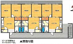 東海道本線 二宮駅 バス10分 下中駐在所前下車 徒歩2分