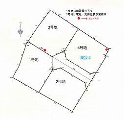 米子市西福原2丁目分譲地(全4区画)