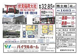 深草東伊達町 京阪藤森駅10分
