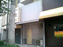 竹崎町シマムラ店舗