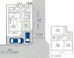 小田急小田原線 相武台前駅 徒歩12分