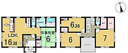 新築戸建 富久山陣場 第2 全12棟