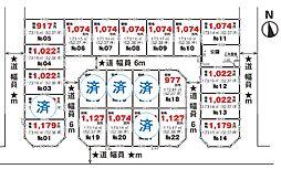 富久山町久保田 建築条件無し売地 全22区画 12