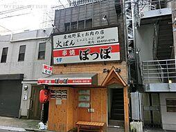 東京モリスビル第6