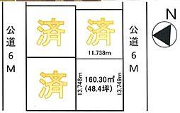 白井市根字笹塚 売地