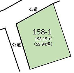 伊豆箱根鉄道駿豆線 三島二日町駅 徒歩12分