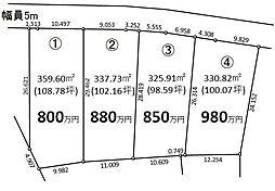 熊谷市原島分譲地(全4区画)