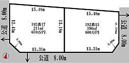 札幌市営東西線 発寒南駅 バス11分 中央バス:平和1条5丁目下車...