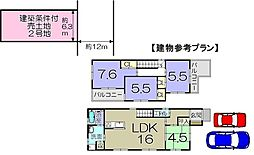阪急嵐山線 松尾大社駅 徒歩10分