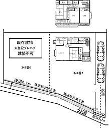 所沢市亀ヶ谷売地