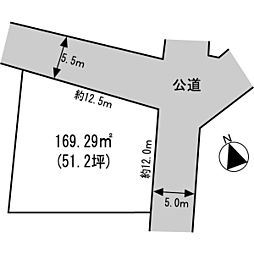 平田本町2丁目売地