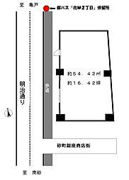 都営新宿線 西大島駅 徒歩13分