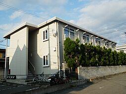 奥羽本線 山形駅 バス10分 附属学校前下車 徒歩3分