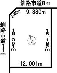 根室本線 釧路駅 バス20分 鳥取大通5丁目下車 徒歩5分
