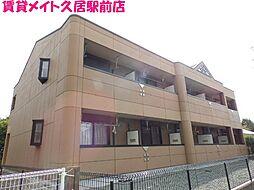 近鉄名古屋線 久居駅 徒歩7分