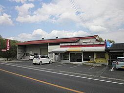 佐山店舗・倉庫