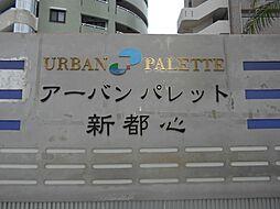 沖縄都市モノレール おもろまち駅 徒歩14分