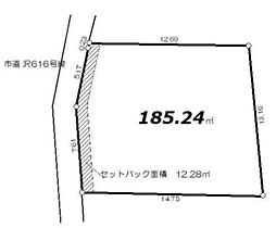 青梅線 沢井駅 徒歩7分