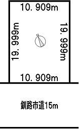 根室本線 釧路駅 バス20分 新橋大通6下車 徒歩2分