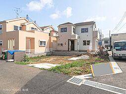 新京成電鉄 高根公団駅 徒歩10分