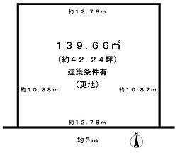 近鉄京都線 大久保駅 徒歩14分
