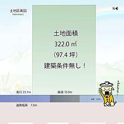 (売土地)高柳2丁目502