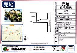 伊豆箱根鉄道駿豆線 大場駅 徒歩5分