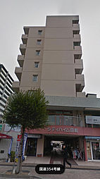 シティハイム田町