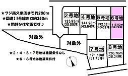 売土地 来住町 8区画分譲地