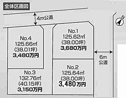 小田急小田原線 相模大野駅 徒歩13分