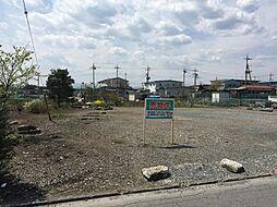 茂呂 工専売地254.70坪