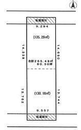 新京成電鉄 三咲駅 バス17分 セコメディック病院下車 徒歩4分