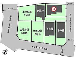 条件なし土地神奈川県相模原市南区当麻