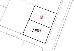 吉都線 小林駅 徒歩30分