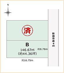 むつみガーデン 東通観音前 B区画(売土地)