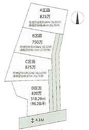前橋市五代町 全4区画分譲地C区画前橋市立芳賀小学校・芳