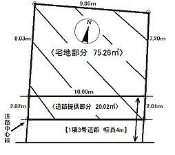 西白井駅徒歩6分売地