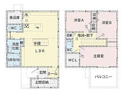 バス ****駅 バス 府川下車 徒歩3分