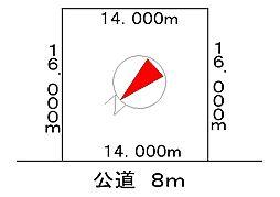 根室本線 釧路駅 バス2分 北見団地4丁目下車 徒歩2分