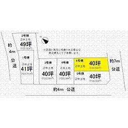 西武新宿線 狭山市駅 バス12分 ...